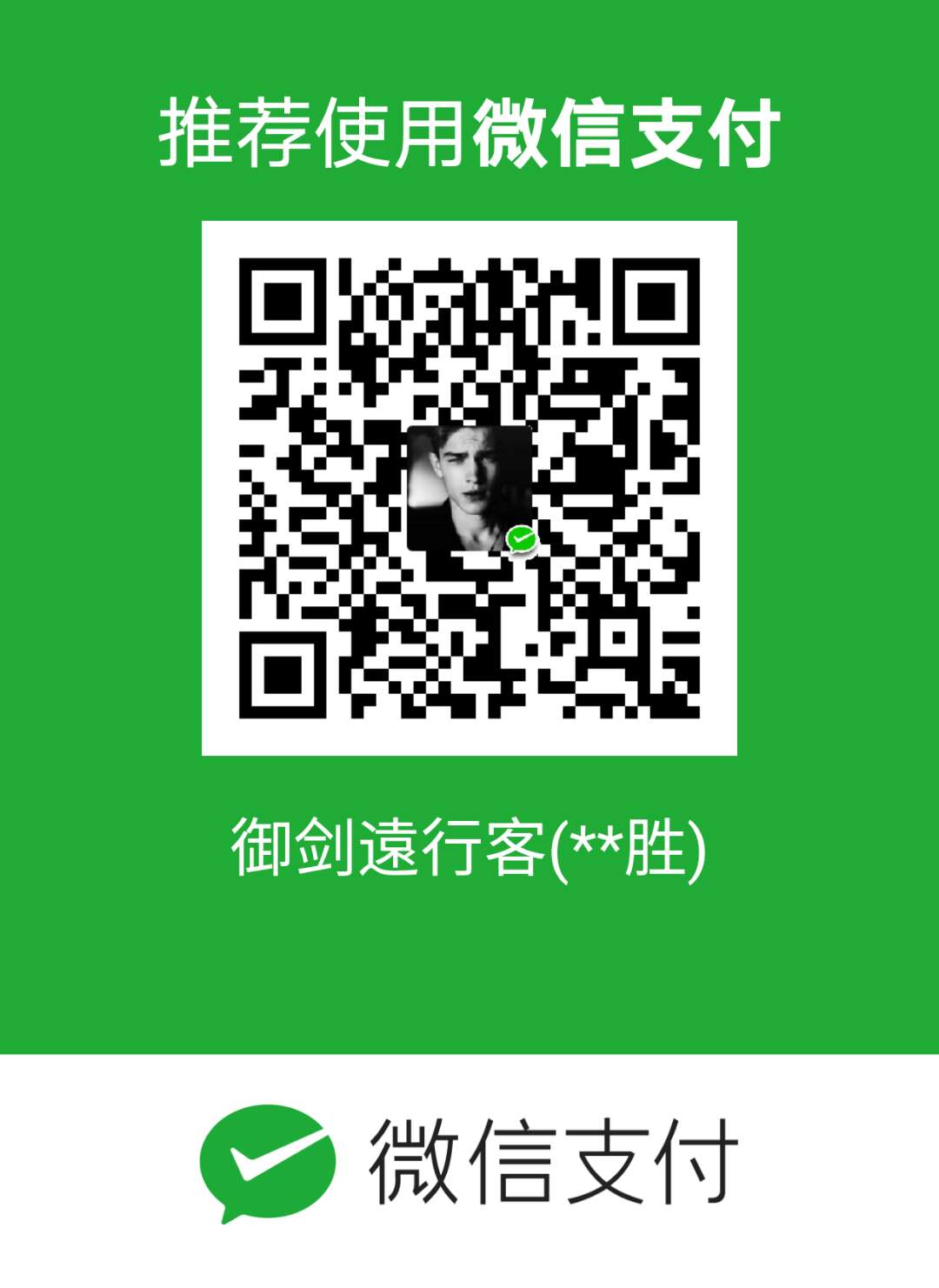 DongSheng WeChat Pay